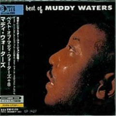 Muddy Waters best