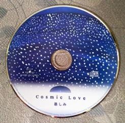 COSMIC LOVE 慈しみ