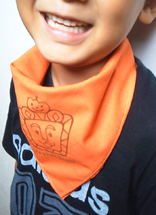 オレンジ布