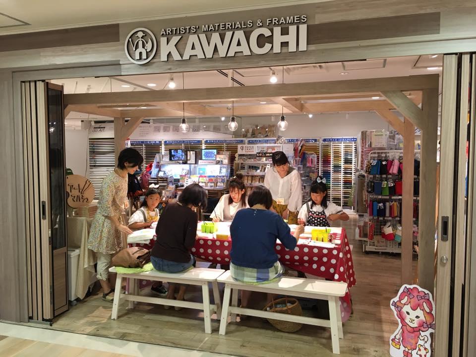 kawachi5