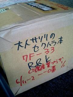 20060612_191373.jpg