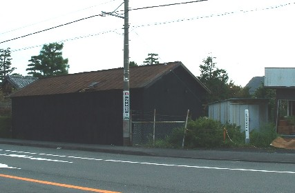 静岡鉄道駿遠線-高洲駅跡