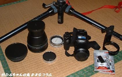 DSC-R1 撮影機材.