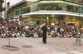 大道芸ワールドカップ2006in静岡