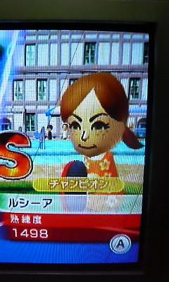 ピンポン動画 - Wii スポーツ リゾート(Resort) 攻 …