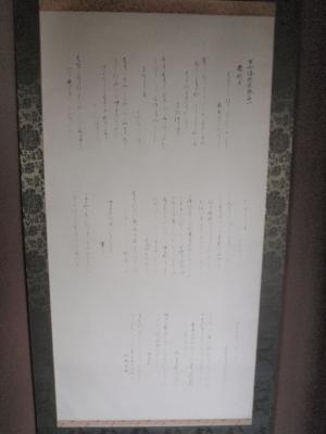 P7050683.JPG