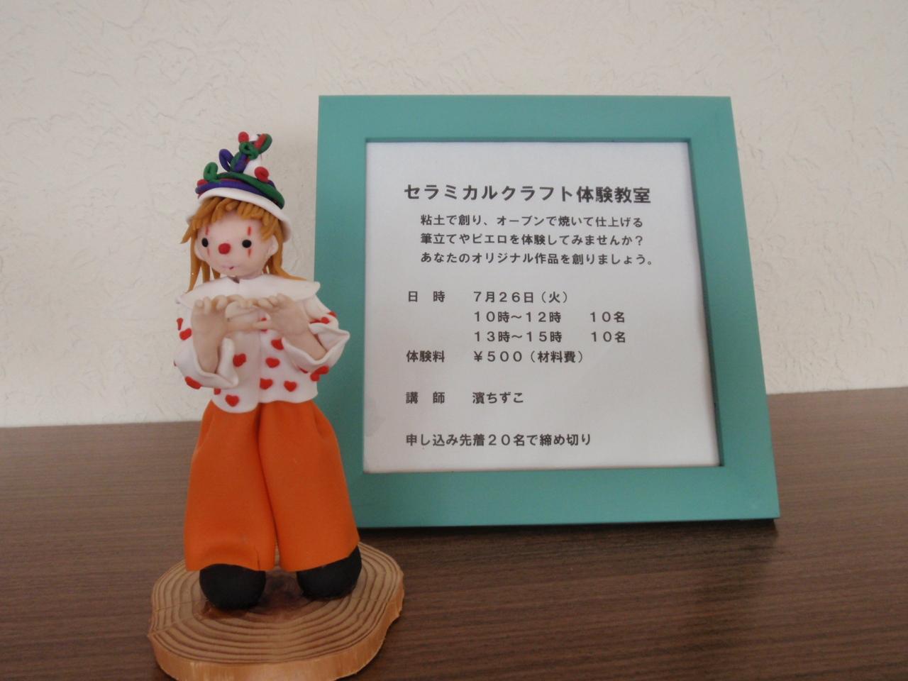 P7260780.JPG