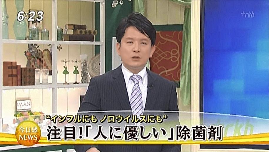 キエルキン今日感ニュース3