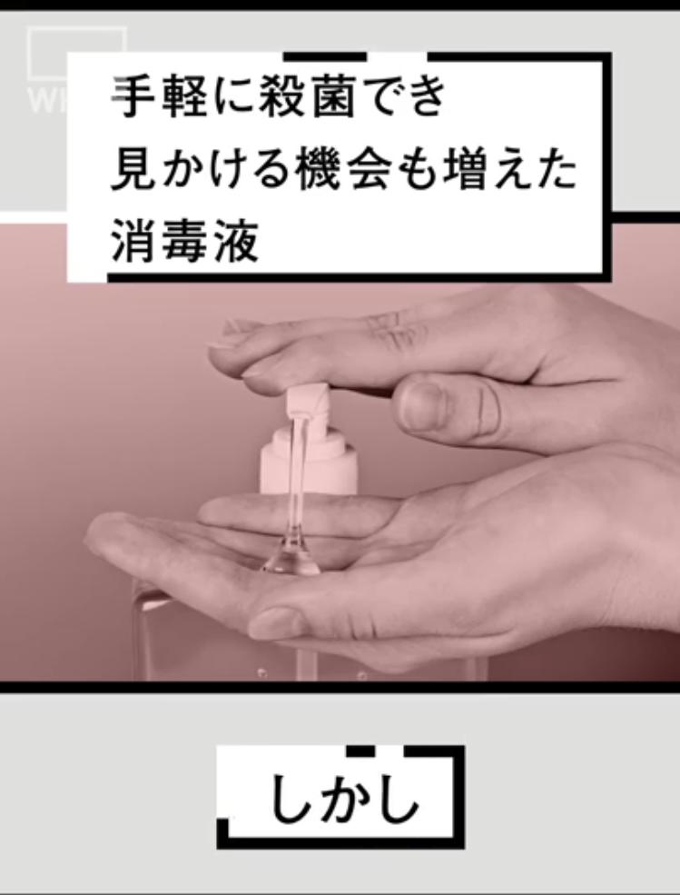 アルコール除菌剤の誤飲対策キエルキン1
