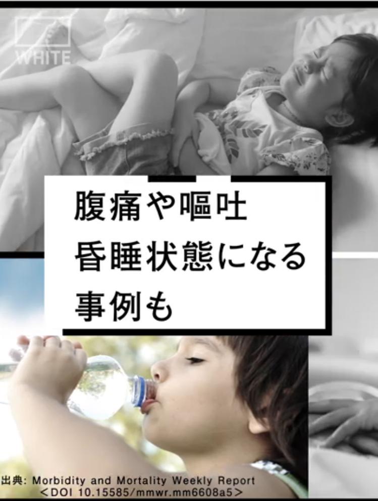 アルコール除菌剤の誤飲対策キエルキン8