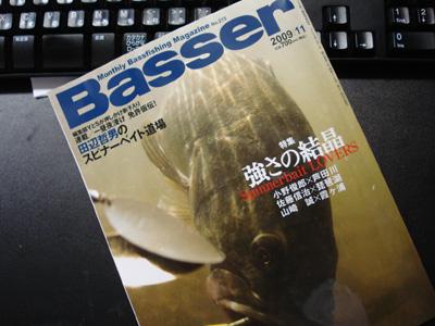BASSER11