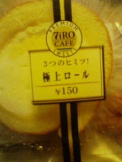 20100824212849.jpg
