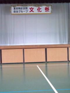 20111030093520.jpg