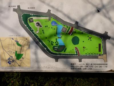 大倉公園風車モニュメント