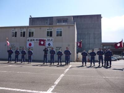 消防団入団式