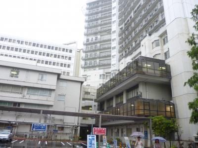藤田学園大学病院