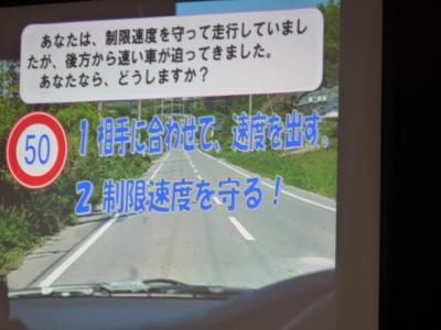 交通安全の話