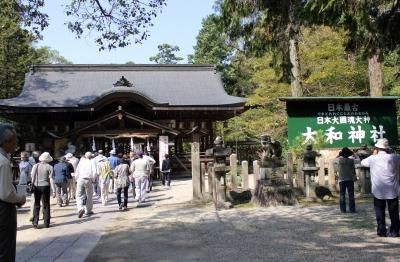 東大寺・奈良公園