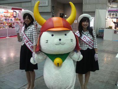 秋田稲庭うどん協同組合in旅フェア2008 ひこにゃん