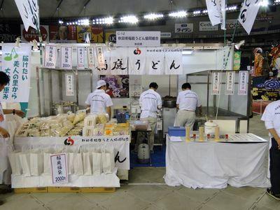 2010ふるさと祭り東京 準備