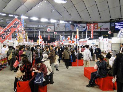 2010ふるさと祭り東京