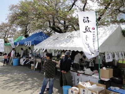 2010桜まつり