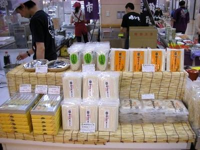 マエダガーラモール店【稲庭宝泉堂】