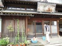 玄関 たらい 岩本清商店