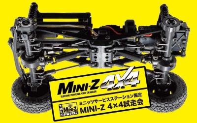 ミニッツ4x4画像1