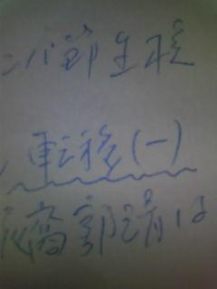 20121003120747.jpg