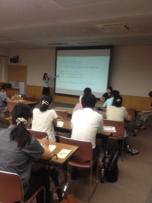2013.7.12研修
