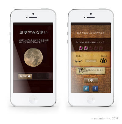 iPhone5_img7001_4.jpg