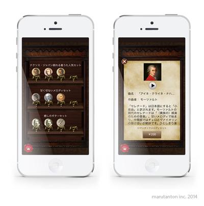 iPhone5_img7001_3.jpg