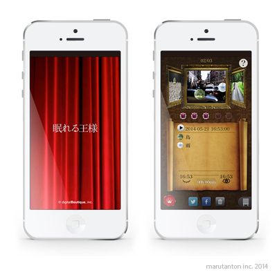 iPhone5_img7001_2.jpg
