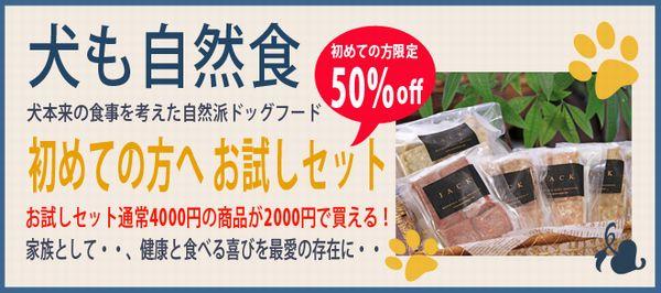 hajimete_set02.jpg