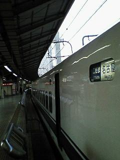 20061202_306709.jpg