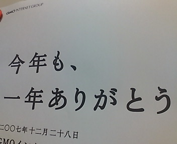 20071228185701.jpg