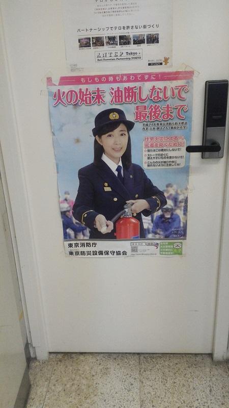 遺失物受付の扉のポスター