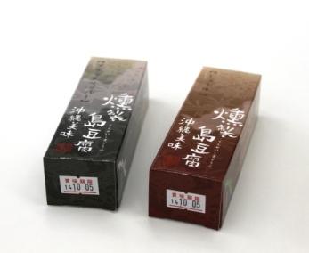 燻製島豆腐