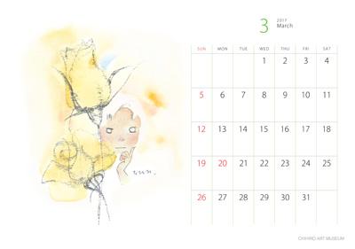 いわさきちひろカレンダー