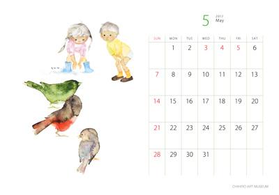 いわさきちひろカレンダー2017