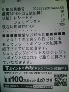 20110224224020.jpg