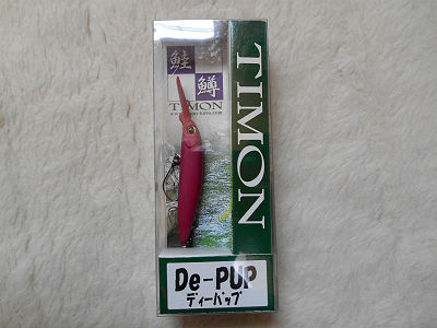 TIMON De-PUP