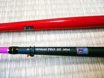 管理釣り場 縦釣りロッド Vertical Pro(バーチカルプロ)35ミニバチと60KR