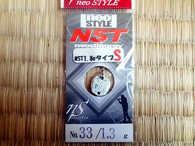 neostyle NST タイプS ホワイトグロー