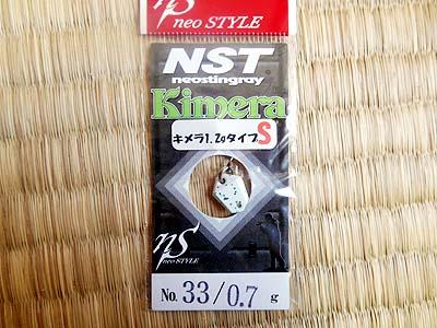 neostyle キメラ タイプS ホワイトグロー