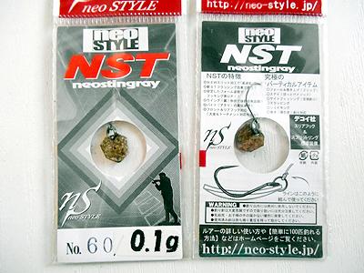 NST No.60 0.1g