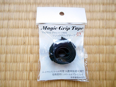 EMT ミニバチ用のマジックグリップテープ