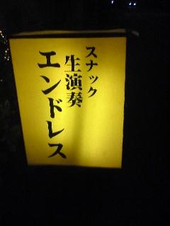 20070528_370599.jpg