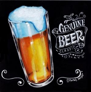 chalkart_beer